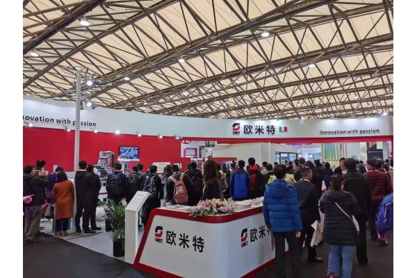 OMET iFLEX impresses in Shanghai